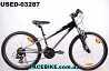 БУ Подростковый велосипед Specialized Hotrock