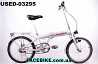 БУ Складной велосипед Alu Bike made in Germany