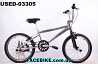 БУ велосипед BMX