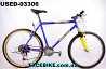БУ Горный велосипед Bergamont Hype Glide