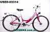 БУ Подростковый велосипед Centano Team