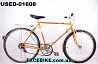 БУ Городской велосипед Erlkönig Luxus-Klasse