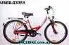 БУ Подростковый велосипед Pegasus Milano