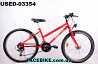 БУ Подростковый велосипед Konbike Shimano Index