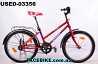 БУ Детский велосипед Centano 20