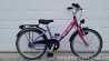 БУ Детский Велосипед Pegasus Youngster Bikesport