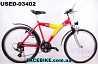 БУ Горный велосипед Enik Hunter