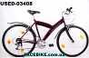 БУ Горный велосипед Miners MTB