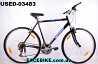 БУ Гибридный велосипед Scott Park