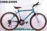 БУ Горный велосипед Tokaido MTB