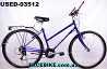 БУ Горный велосипед Rockrider Cologne
