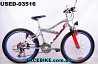 БУ Подростковый велосипед Mercury made in Germany