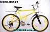 БУ Горный велосипед Hurricane MTB