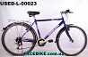 БУ Горный велосипед Funliner Exclusiv
