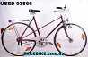 БУ Городской велосипед Patria WKC