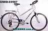 БУ Городской велосипед Alu Rex Germany Technology
