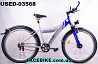 БУ Городской велосипед Kenhill Sky Line