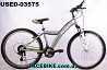 БУ Горный велосипед BBF Street Rider