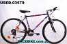 БУ Горный велосипед Hawk Power Tube