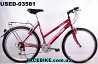 БУ Горный велосипед Outdoor Comfort