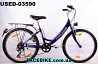 БУ Подростковый велосипед Fischer Din