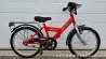 БУ Детский Велосипед Cyke Construction Puky 18, веломагазин