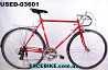 БУ Шоссейный велосипед Hercules Sport