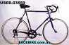 БУ Шоссейный велосипед Kildemoes Sport