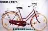 БУ Городской велосипед Nobless 1908