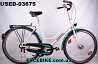 БУ Городской велосипед Diamant City