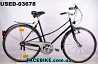 БУ Городской велосипед Enik City 28