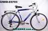 БУ Городской велосипед Prince Streetglider
