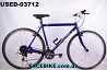 БУ Гибридный велосипед Cannondale Hill