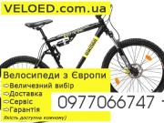 Большой выбор бу велосипедов из Германии, Европы недорогоVELOED.com.ua Dunaivtsi