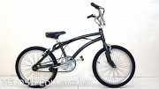 БУ Велосипед BMX Gray, веломагазин доставка из г.Dunaivtsi