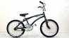 БУ Велосипед BMX Gray, веломагазин
