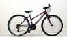 БУ Велосипед ROCKRIDER 5.0, веломагазин