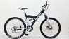 БУ Велосипед DiamondBack, веломагазин