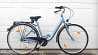 БУ Велосипед Challenge Performance, веломагазин