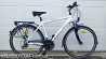 БУ Велосипед Zundapp Silver 3.0 Tre Technology