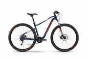 Новый Горный велосипед Haibike Seet Hardnine 5.0 2020 - 4100144950 доставка из г.Kiev