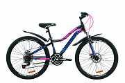 Новый Горный велосипед Discovery KELLY AM DD 2020 - OPS-DIS-26-252 доставка из г.Kiev