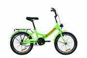 Новый Городской Складной велосипед Formula Smart Vbr 2020 - OPS-FR-20-057 доставка из г.Kiev
