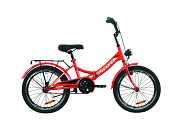 Новый Городской Складной велосипед Formula Smart Vbr 2020 - OPS-FR-20-059 доставка из г.Kiev