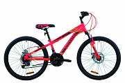 Новый Подростковый велосипед Discovery RIDER AM DD 2020 - OPS-DIS-24-204 доставка из г.Kiev