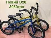 Велосипед BMX Crosser 20 доставка из г.Truskavets