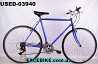 БУ Шоссейный велосипед Blue Sport