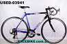 БУ Шоссейный велосипед Marline Desert Eagle