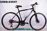 БУ Гибридный велосипед Stevens X8