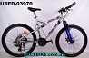 БУ Горный велосипед Deven Free Adventure